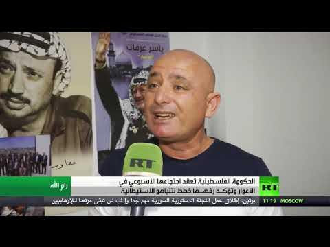 عمان: نرفض تصريحات نتنياهو حول الأغوار  - نشر قبل 2 ساعة