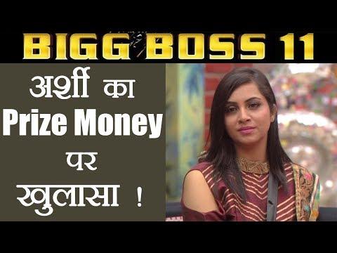 Bigg Boss 11: Arshi Khan SHOCKING REVELATION on Prize Money !!   FilmiBeat