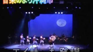 3月28日におこなわれた沖縄アジア国際音楽祭musixのイベント「綾庭の宴...