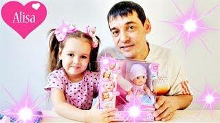 Алиса КАК МАМА / Обзор и распаковка пупса КАРАПУЗ /Аналог куклы Бэби Борна BABY BORN