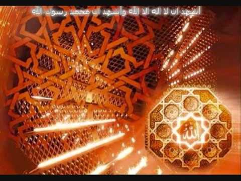 Naat Sarkar Ki Parta Hoon Mein with Lyrics   YouTube