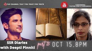 #SSR diaries part 25 by Deepti Pinniti