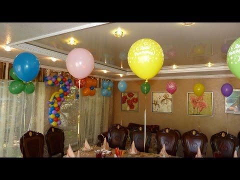 Смотреть онлайн УКРАШЕНИЕ ВОЗДУШНЫМИ ШАРАМИ ДЕТСКОГО ПРАЗДНИКА birthday balloon decoration ideas