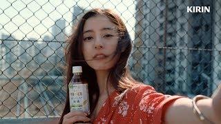 女優・新木優子が出演する『キリン 午後の紅茶』新テレビCMが12日公開さ...