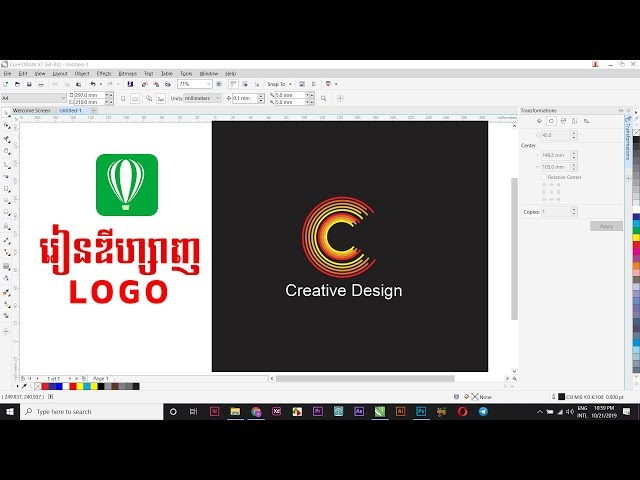 How to create a logo in CorelDraw X7 tutorial