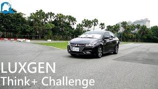 LUXGEN Think+ Challenge 史上頭一遭,無視野也能開賽道!?【Auto Online 汽車線上 試駕影片】