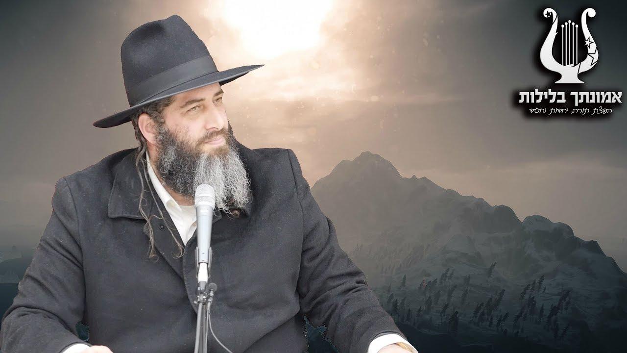 הרב רונן שאולוב - אייל גולן חוזר בתשובה !? יש אדם קונה עולמו ברגע !!! חזק ביותר !!!