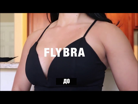DOES IT WORK??? Instagram PUSH UP Magic Bra!