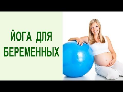 Боль в пояснице у беременных