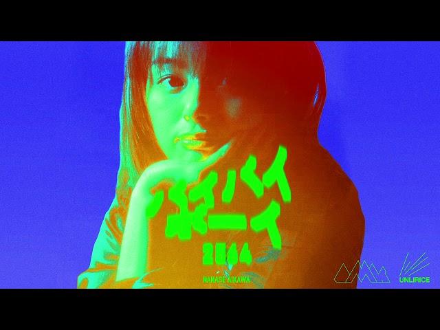 Bye Bye Boy (DJ Jeffy and K.O SYSTEM Remix)  / Bye Bye Boy 2564 Remixes