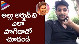 Allu Arjun Greatness Revealed by Aadi | Aadi FB Live Interview | Telugu Filmnagar