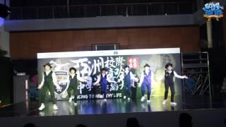 Publication Date: 2017-06-20 | Video Title: 田家炳中學-Delta|排舞比賽|High Schooler