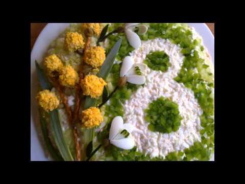Салаты праздничные. Салаты к 8 марта. Оформление салатов.из YouTube · Длительность: 3 мин25 с