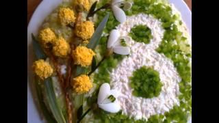 Салаты праздничные. Салаты к 8 марта. Оформление салатов.