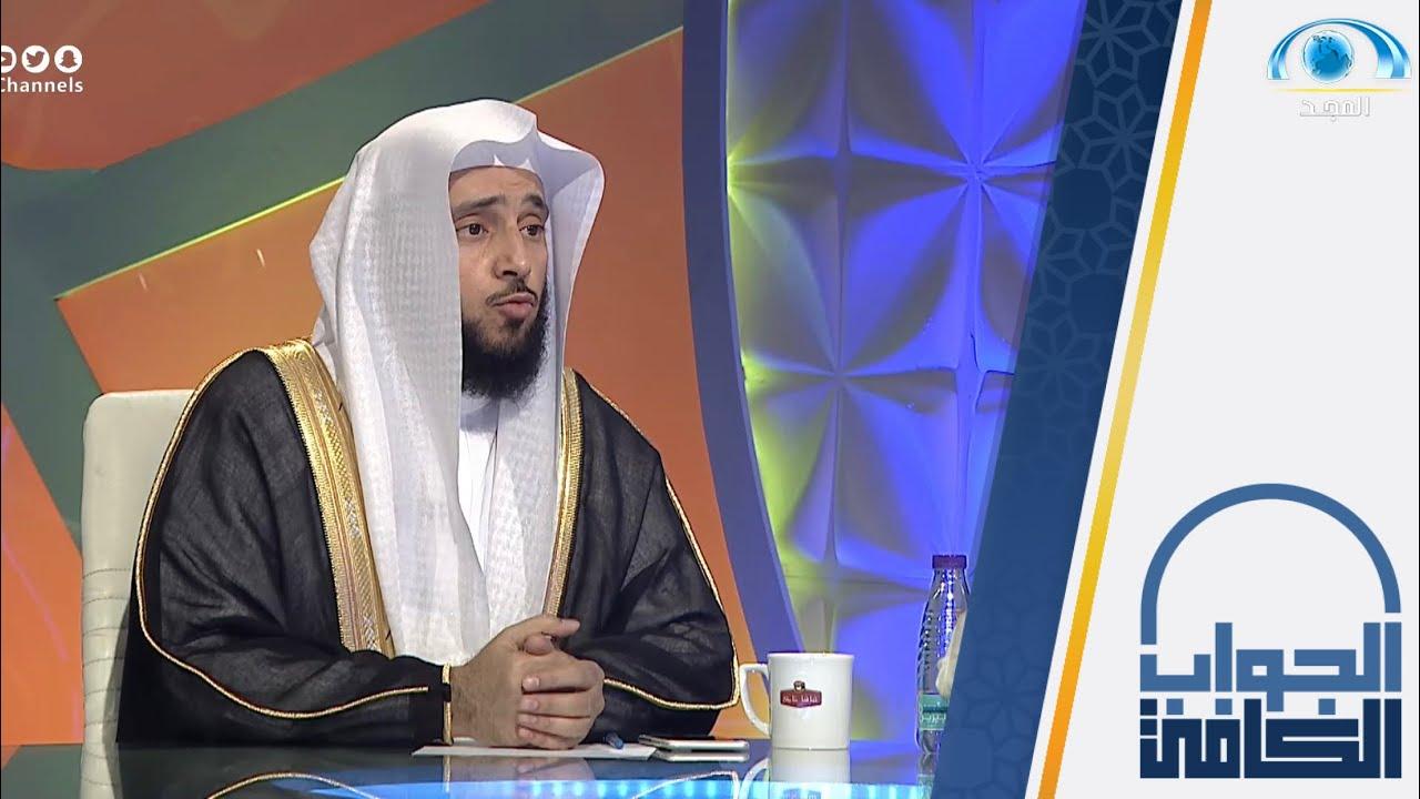 حكم بطاقة سيجنتشر الراجحي الإئتمانية الشيخ أ د عبدالله السلمي قناة المجد Youtube