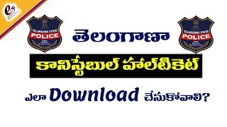 How to download TS police constable hall ticket from TSLPRB || Constable Preliminary hall ticket2018