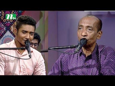 Matir Gaan- Bangla Old Song | Episode 18 | Music Show