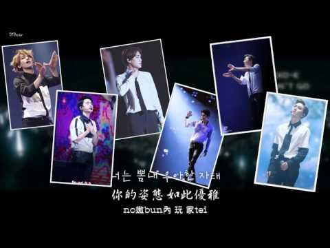 【認聲+韓中字+空耳】EXO-K - Don't Go (蝴蝶少女)