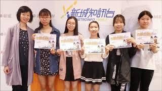 Publication Date: 2018-10-25 | Video Title: 44  念奴嬌 赤壁懷古  德貞女子中學