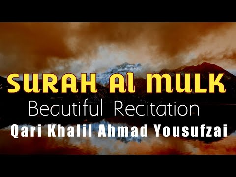 Quran Recitation /qari Khalil Ahmad Yousufzai /beautiful Voice Of Quran