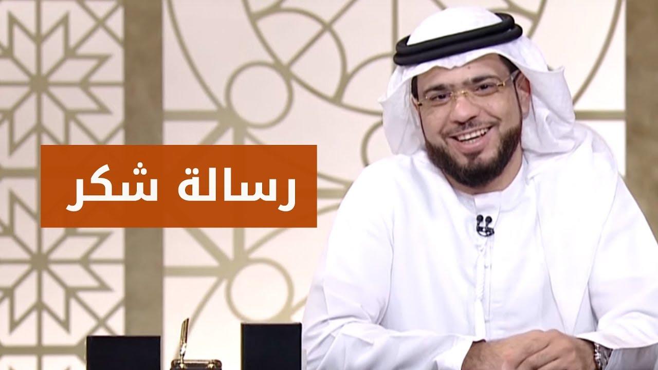 متصل جزائري يرسل رسالة شكر لدولة الإمارات .. تعليقاً على مقدمة اليوم! الشيخ د. وسيم يوسف