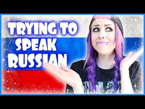 Иностранка Говорит По-Русски!