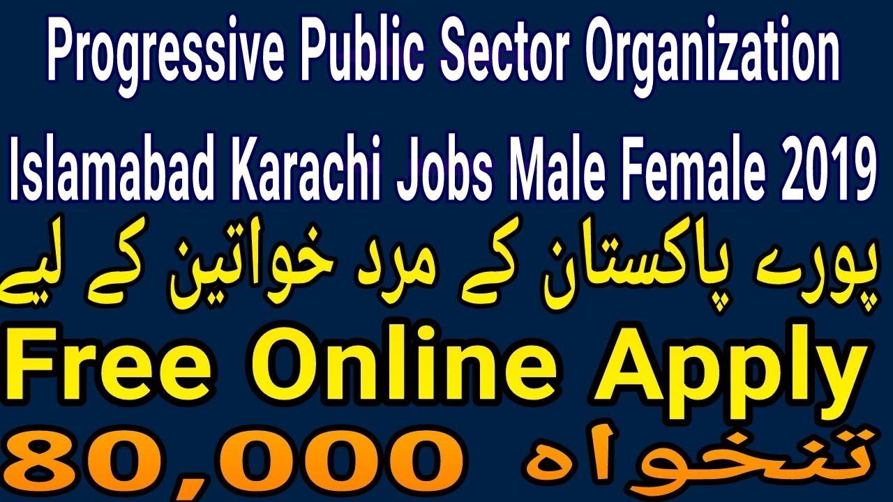 Progressive Public Sector Organization Islamabad Karachi Jobs 2019