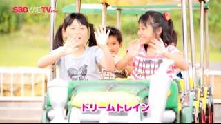 Taman Bermain Paling Sepi Di Jepang