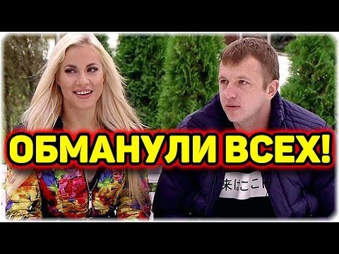 видео: ДОМ 2 НОВОСТИ Эфир 18 января 2017! (18.01.2017)