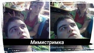 ВОТ ЭТО LOL)