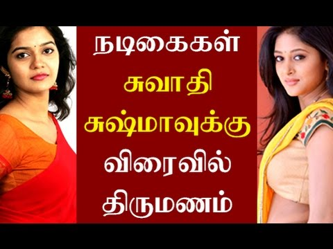 Actress Sushma and Swathi-Marriage - 동영상