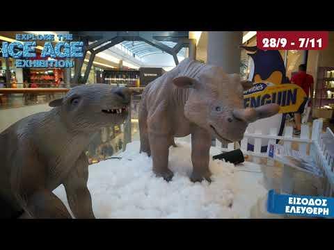 Explore the Ice Age Exhibition