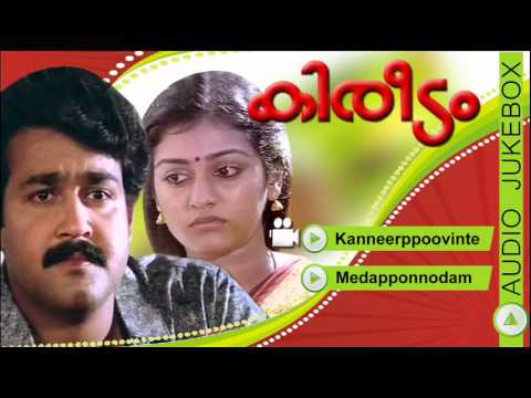 New Malayalam Songs Online - Download and Listen Only on JioSaavn