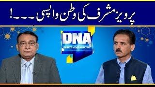 Pervez Musharraf ki mulki siyasat mein wapsi | DNA | 8 June 2018 | 24 News HD