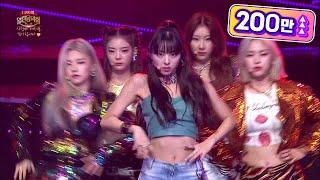 Download lagu ITZY - WANNABE [열린 음악회/Open Concert] | KBS 200906 방송
