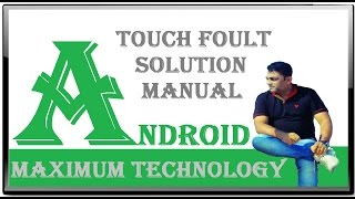 LYF Water 7 Touch Not Working Fault Solutions hindi in Maximum technology