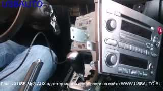 Установка USB-Mp3-AUX адаптера (Yatour / Xcarlink / DMC9088) на Subaru  с магнитлой kenwood