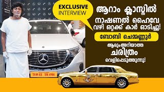India's first Benz Electric SUV | Boby Chemmannur | Exclusive Interview | Kaumudy