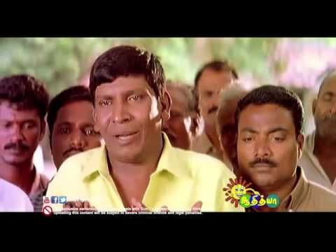 Vadivelu Mashup by Adithya Channel