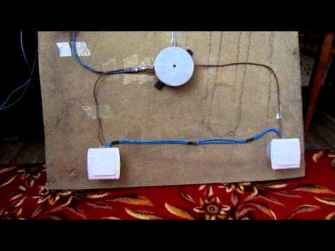 0 - Як зробити два вимикача на одну лампочку?