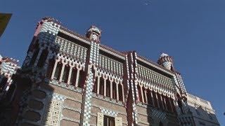 Первый дом, построенный Антони Гауди, открылся для посещения в Барселоне (новости)