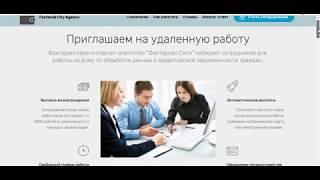 в сфере оказания услуг и зарабатывайте от 6000 рублей в день!
