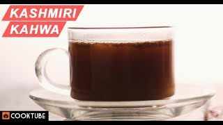 Kashmiri Kahwa Recipe | How To Make Kashmiri Chai | Qahwah
