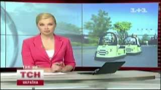 Детская автошкола Ориана. Репортаж ТСН.(Эксклюзивный проект школы Ориана, совместно с автошколой Онега, не имеющий аналогов в Украине называется..., 2012-05-02T12:32:25.000Z)
