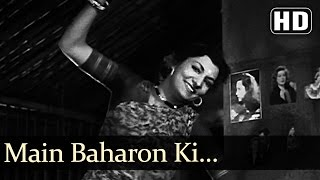 Mein Baharon Ki Natkat Rani - Ratan Kumar - Boot Polish - Asha Bhosle - Evergreen Hindi Songs