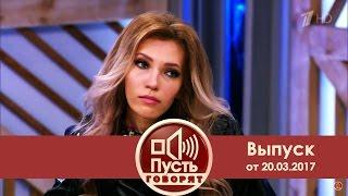 Пусть говорят - Наша Юля! Участница Евровидения-2017 Юлия Самойлова.