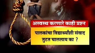 Nagpur Uneasy Question On Saurabh Nagpurkar Attempt Suicide