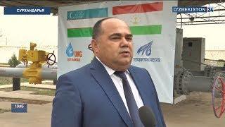 Запуск нового газопровода в Таджикистан