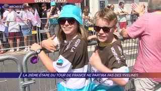 Yvelines | La 21é étape du Tour de France ne partira pas des Yvelines