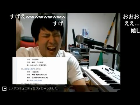 田中秀和検定(1日目)